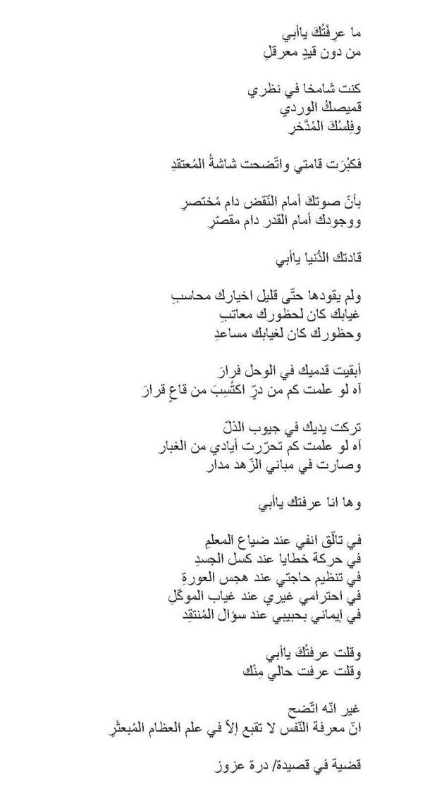 poem4